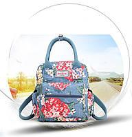Рюкзак с цветочным рисунком SOYT нежная гортензия 02010/01