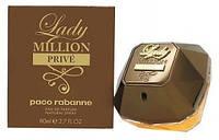 Женская парфюмированная вода Paco Rabanne Lady Million Prive EDP 80ml #B/E