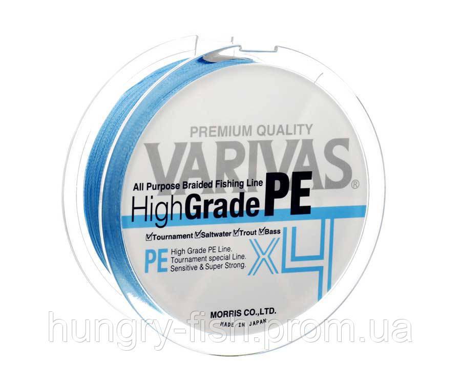 Шнур Varivas High Grade PE X4 Water Blue 150м