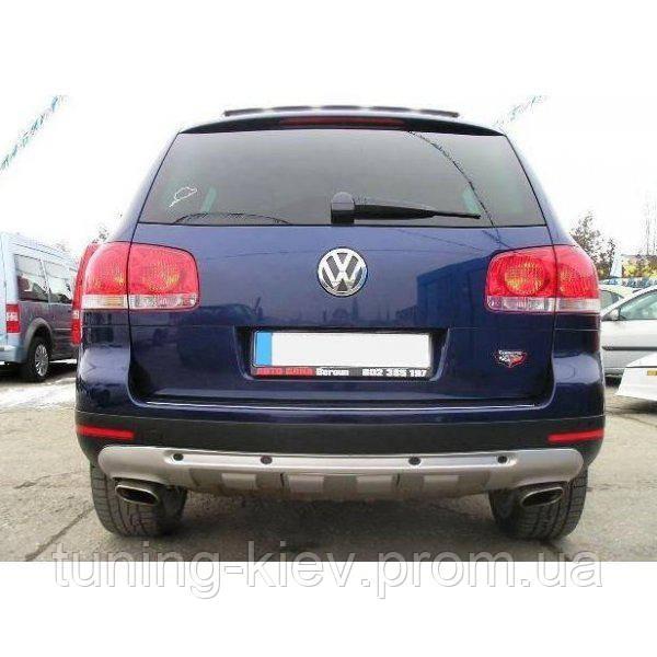 Накладка (юбка) задняя VW Touareg (2002-2010) King-kong