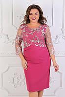 Модное женское платье в размерах 52 54 56 58 , фото 1