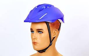 Шлем защитный детский - Фиолетовый р.S-M, фото 2