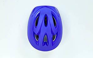 Шлем защитный детский - Фиолетовый р.S-M, фото 3