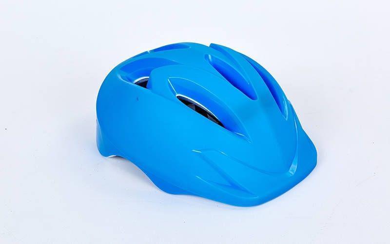 Шлем защитный детский - Синий р.S-M