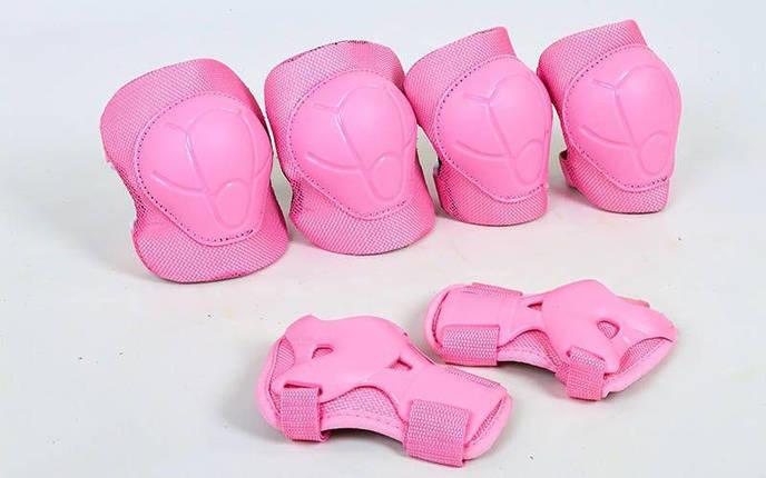 Набор защиты Enjoyment - Розовый р. S, фото 2