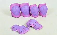 Набор защиты Enjoyment - Фиолетовый р. S