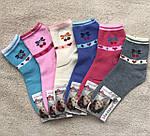 Носочки детские для девочек с рисунками, фото 2