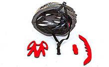 Шлем защитный велосипедный - Gold р. M, фото 2