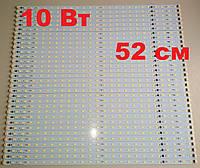 Светодиодная линейка 52см, 220V, 10W, 3500K, фото 1