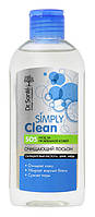 Очищающий лосьон Dr.Sante Simply Clean SOS Уход за проблемной кожей - 200 мл.