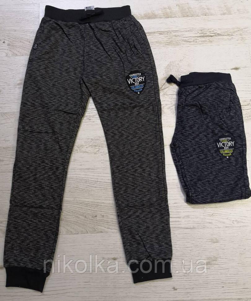 Спортивные брюки для мальчиков оптом, Sincere, 134-164 рр., арт.AD-877
