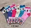 Детские носки для девочек носочки