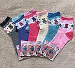 Детские носки для девочек носочки, фото 2