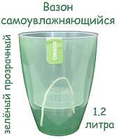 Вазон самоувлажняющийся с вставкой Глянец зелёный прозрачный 12 см