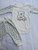 Набор для новорожденного бодик и штаны