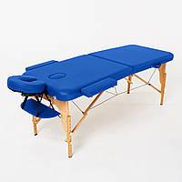 Массажный стол деревянный 2-х сегментный RelaxLine Bali (синий), фото 1