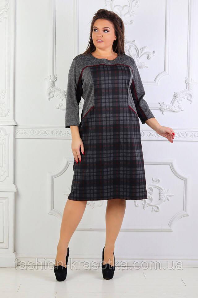 Женское батальное платье  52 54 56 58