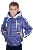 Куртки демисезонные и жилетки для мальчиков