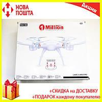 Управление квадрокоптером Drone 1 Million c WiFi камерой, летающий дрон, фото 1