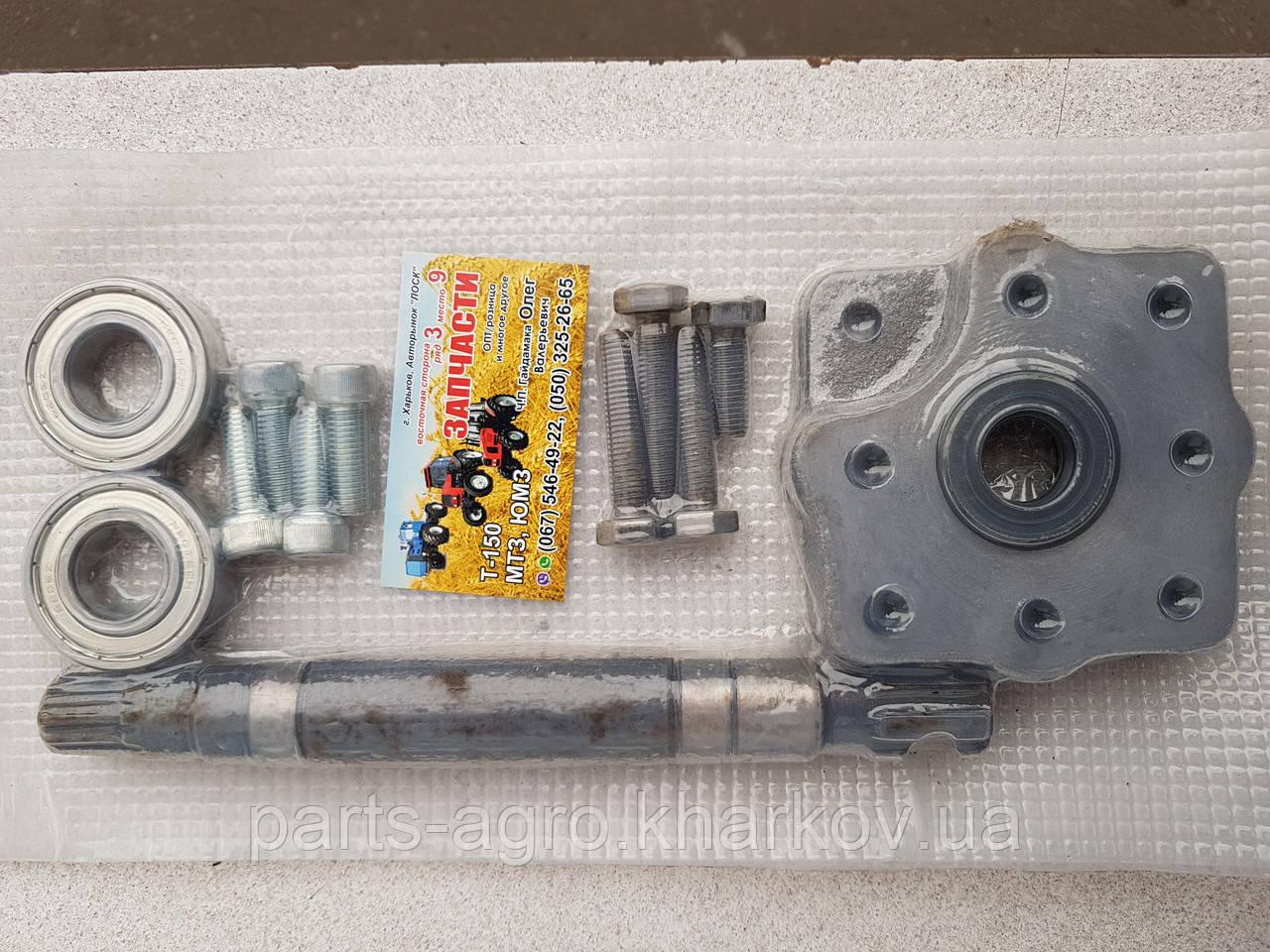 Комплект для установки Насоса дозатора в рулевую колонку Гур МТЗ-80/82