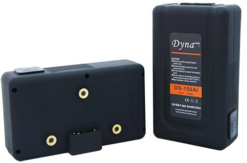Аккумуляторная батарея Dynacore BUILT-IN CHARGER GOLD MOUNT BATTERY 12Ah /150Wh (DS-150AI)