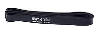 Резинка для подтягиваний Way4you, латекс, 208x2cм., 5-22кг., черный (w40003)