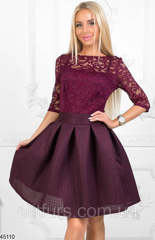 567d83056c1222c Купить Платье коктейльное с пышной юбкой в Одесской области от ...
