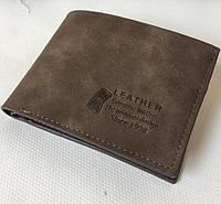 Практичный матовый мужской кошелек портмоне Leather Кожаный классический аксессуар Смотреть онлайн Код: КГ5929, фото 1