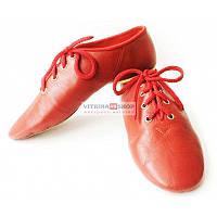 Обувь для современных танцев джазовки низкие из натуральной кожи