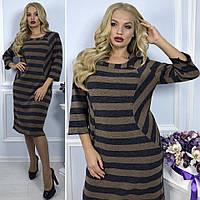 Шикарное женское  нарядное платье в размерах 54 56 58 60 , фото 1