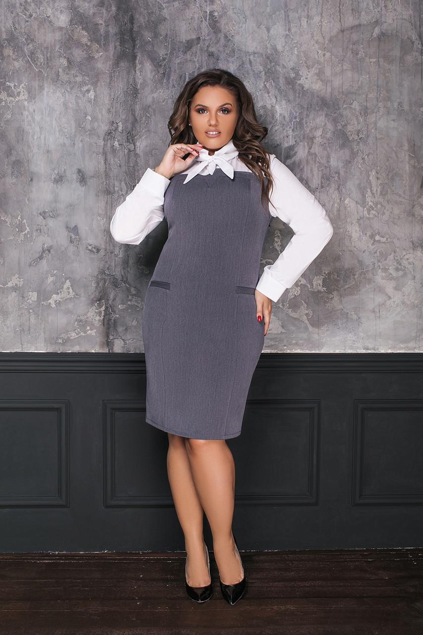 Комбинированное деловое платье приталенное с галстуком бантом на горловине, батал большие размеры