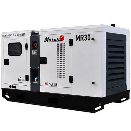 Дизельный генератор 30 кВт Matari MR30 , фото 2