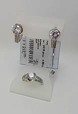 Комплект серебряных украшений - колечко и серьги с фианитами, фото 2