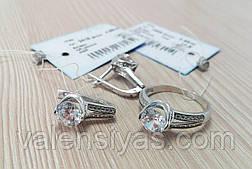 Комплект серебряных украшений - колечко и серьги с фианитами, фото 3