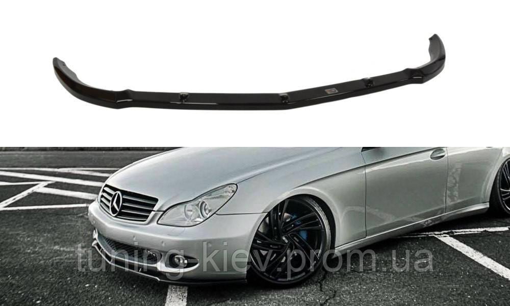 Диффузор переднего бампера Mercedes CLS W219/C219 дорестайл