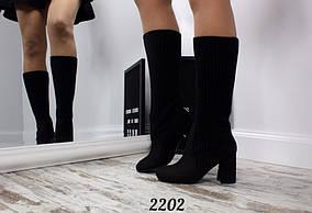 Сапоги-чулки Savage на каблуке вязка черные