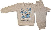Пижама детская, ясельная, серая, рост 80/86см, Фламинго