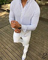 Новая Мужская Белая Рубашка в Полоску Slim Fit Приталенная Нарядная с Воротником-Стойкой