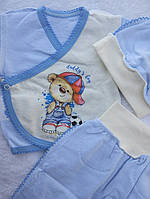 Набор комплект с шапочкой для новорожденного с начесом 3 предмета в роддом на выписку