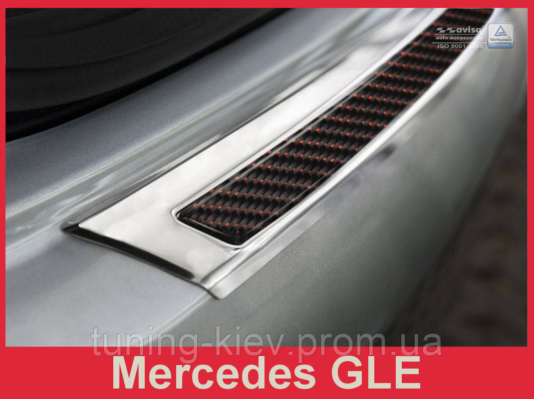 Накладка на бампер с загибом Mercedes GLE C292 сталь+carbon red