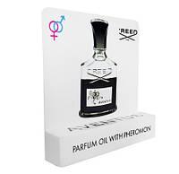 Creed Aventus - Mini Parfume 5ml #B/E