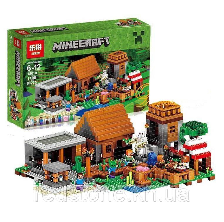Конструктор Майнкрафт Lepin 18010 Деревня (Lego Minecraft 21128) 1106 деталей