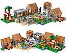 Конструктор Майнкрафт Lepin 18010 Деревня (Lego Minecraft 21128) 1106 деталей, фото 2
