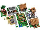 Конструктор Майнкрафт Lepin 18010 Деревня (Lego Minecraft 21128) 1106 деталей, фото 4