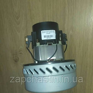 Мотор моющего пылесоса Ametek, H-175, D-143