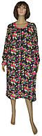 NEW! Женские теплые байковые халаты больших размеров - серия Svetlana Batal Розочки ТМ УКРТРИКОТАЖ уже в продаже!