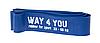 Резинка для подтягиваний Way4you, латекс, 208x6.25cм., 23-68кг., синий (w40006)