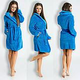 М'який,пухнастий жіночий махровий халат відмінної якості 6расцв. 42-48, фото 8