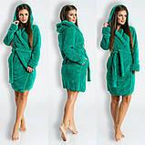 Мягкий,пушистый женский махровый халат отличного качества 6расцв. 42-48, фото 3