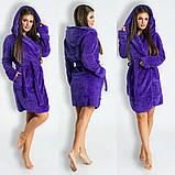 Мягкий,пушистый женский махровый халат отличного качества 6расцв. 42-48, фото 5